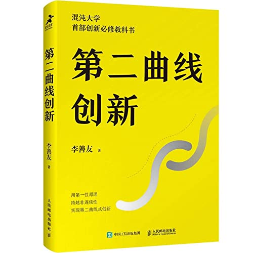 9787111196266: The C Programming Language (2nd Edition)
