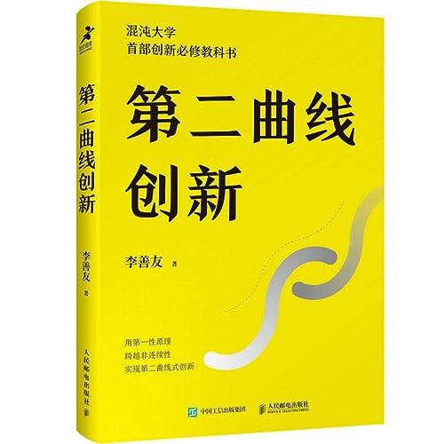 9787111196266: The C Programming Language