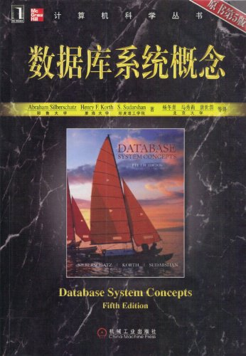 database system concepts (the original version 5): XI ER BO