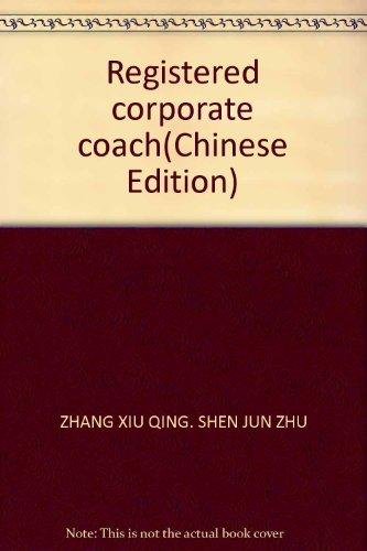 Registered corporate coach(Chinese Edition): ZHANG XIU QING. SHEN JUN ZHU