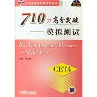 710 points score breakthrough: Mock Exam ( with CD ) University of New four skills of English books...