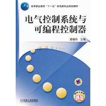 often Xiaoling. Electrical control systems and programmable controllers(Chinese Edition): BEN ...