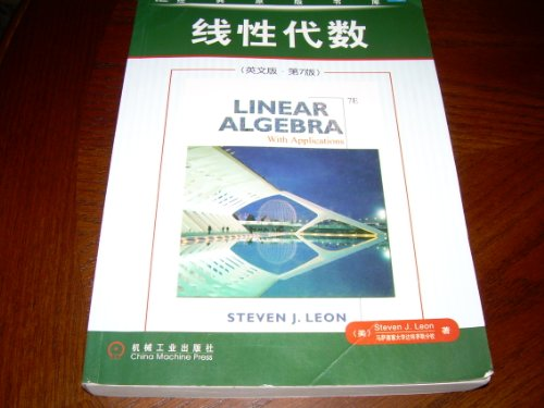 9787111211983: Linear Algebra with Applications 7th. Edition