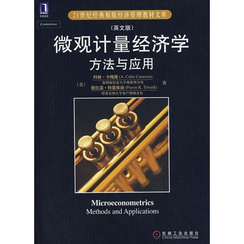 9787111235767: Microeconometrics: Methods and Applications