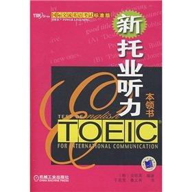 New TOEIC Listening skills books(Chinese Edition): LI JUN