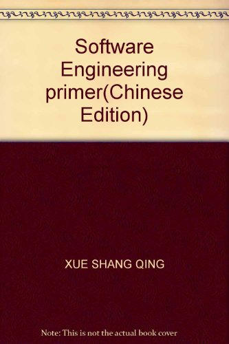 9787111237525: Software Engineering primer(Chinese Edition)