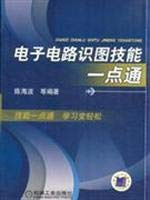 stainless steel welding metallurgy and welding of(Chinese: John C.Lippold Domian