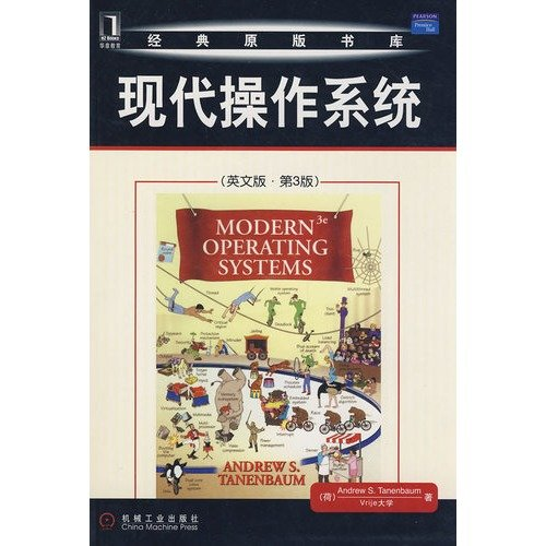 9787111265276: Modern operating systems (English Edition)(Chinese Edition)