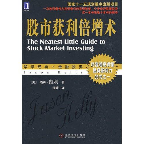 Double Your stock market profits: MEI )KAI LI