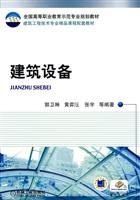 9787111270645: construction equipment(Chinese Edition)