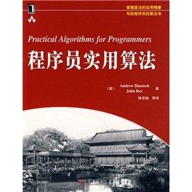 Programmer Practical Algorithm(Chinese Edition): MEI)BIN SI TUO KE (MEI)RUI KE SI CHEN ZONG BIN ...