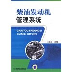 9787111278986: diesel engine management systems(Chinese Edition)
