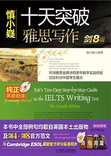 9787111287827: 10 Days to conquer IELTS writing - 4th edition - standard British English record CD (Chinese Edition)