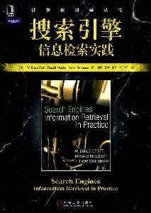 Search Engines Information Retrieval in Practice(Chinese Edition): KE LUO FU