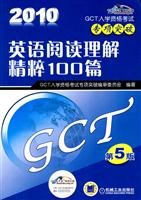 English reading comprehension Pristine 100 special breakthrough(Chinese Edition): BU XIANG
