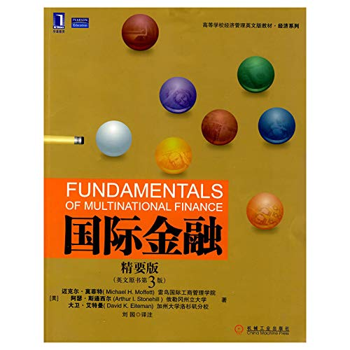 9787111302735: Fundamentals of Multinational Finance 3rd Edition