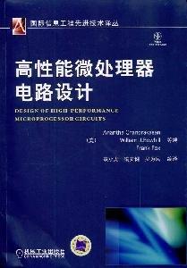 9787111305613: high performance microprocessor circuit design