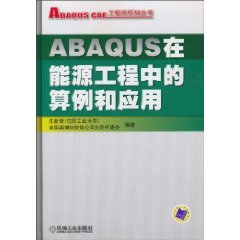 9787111309307: ABAQUS in energy engineering examples and applications(Chinese Edition)