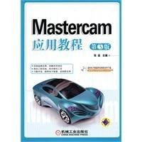 Mastercam Application Tutorial - Version 3: ZHANG YAN. ZHU