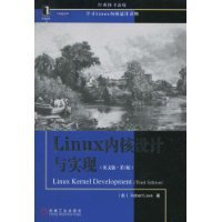 9787111327929: Linux core design and implementation: English