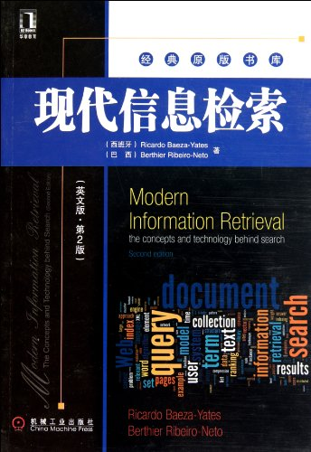 Modern Information Retrieval(Chinese Edition): BEI ZE YE