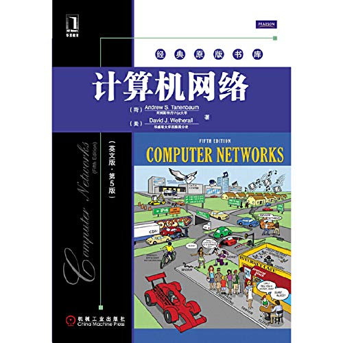 9787111359258: Computer Networks.Fifth Edition