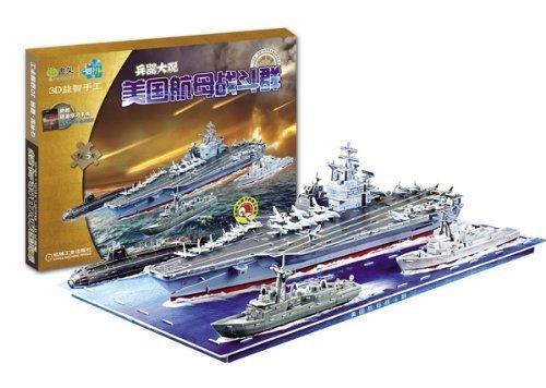 New Genuine ] U.S. aircraft carrier battle groups . Q bookshelf. .3 D puzzle handmade love spell ...