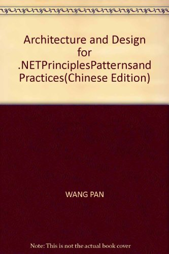 NET application architecture design: In principle. the pattern and practice(Chinese Edition): WANG ...