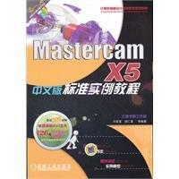 New Genuine ] MastercamX5 Chinese version of: LIU JIA RU