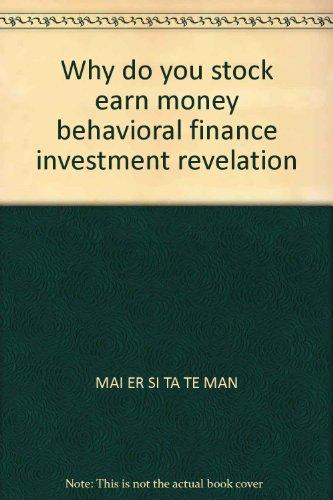 Why do you stock earn money behavioral: MAI ER SI