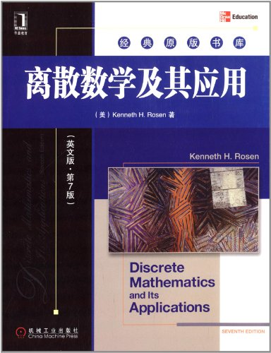Discrete Mathematics And Its Applications 7th Editi