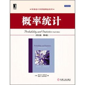 9787111387756: Huazhang statistically original boutique: Probability and Statistics (English 4th Edition)(Chinese Edition)