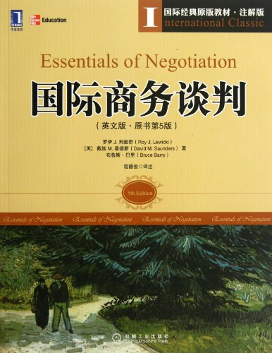 9787111389071: Essentials of Negotiation(English edition,Fifth Edition) (Chinese Edition)