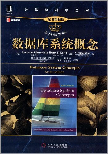 9787111400851: Database System Concepts (6th edition of the original book Undergraduate Teaching Edition)(Chinese Edition)