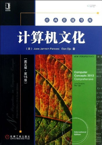 9787111428039: New Perspectives on Computer Concepts. Fifteenth Edition. China Student Edition(Chinese Edition)