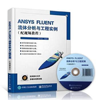 9787111449300: ANSYS FLUENT 14.0 simulation analysis and design optimization(Chinese Edition)