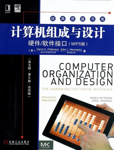 9787111453161: Computer Organization and Design: The HardwareSoftware Interface(Chinese Edition)