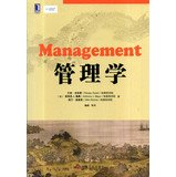 9787111462552: Management(Chinese Edition)