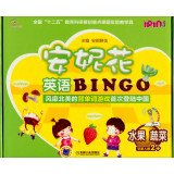 9787111465164: Anne Flower English BINGO: Fruits & Vegetables(Chinese Edition)