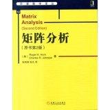 9787111477549: Matrix Analysis China Edition