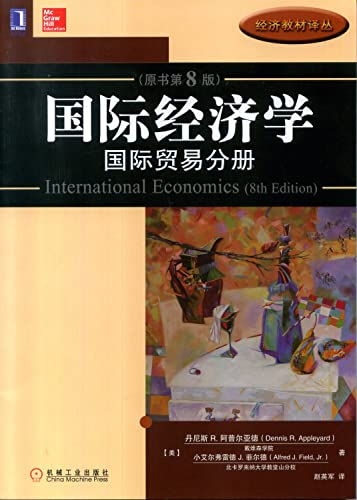 International Economics: International trade volumes (the original book version 8)(Chinese Edition)...