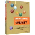 9787111485674: Managerial Economics (English 11th edition of the original book)(Chinese Edition)