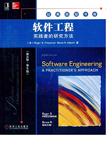 9787111489504: Software Engineering:a Practitioner's Approach,eighth Edition,international Edition,paperback