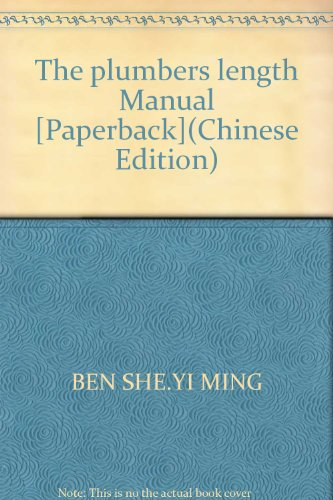 The plumbers length Manual [Paperback](Chinese Edition): BEN SHE.YI MING
