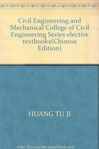 9787112042135: Civil Engineering and Mechanical College of Civil Engineering Series elective textbooks(Chinese Edition)