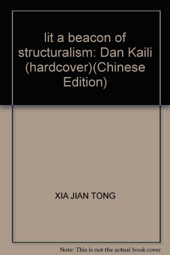 9787112047239: lit a beacon of structuralism: Dan Kaili (hardcover)