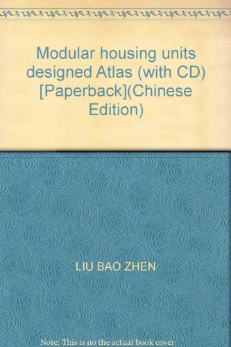 Modular housing units designed Atlas (with CD) [Paperback](Chinese Edition): LIU BAO ZHEN