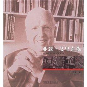 Ya Seyi Rickson (paperback): WANG ZHEN