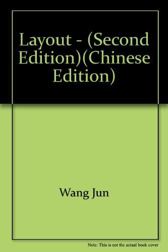 Layout(Chinese Edition): WANG JUN BIAN ZHU