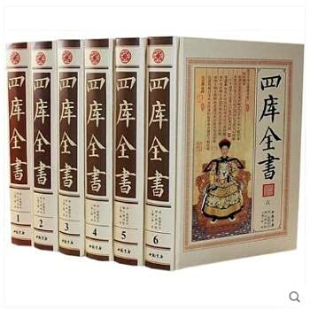 Knowledge of safety engineering school(Chinese Edition): BEN SHU WEI HUI BIAN